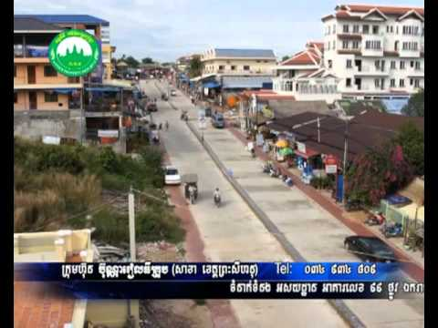 Khmer Property News Program [Video #20.mp4