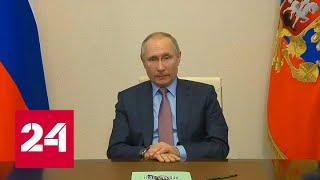 Путин пояснил, что такое патриотизм - Россия 24 