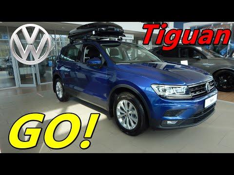 Volkswagen Tiguan 150 л.с  6DSG   GO!  самый дешевый Tiguan октябрь 2020