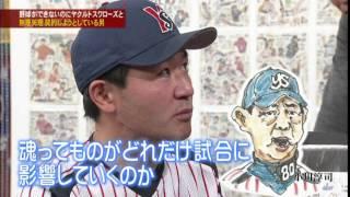 アウトデラックス 出演シーン 2013.1.23放送 その3.