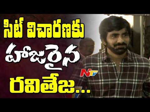 Exclusive Visuals : Hero Ravi Teja at SIT Office || Drugs Case Interrogation || NTV