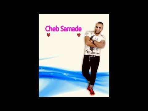 Cheb Samad - Nouvel Album 2018 Avec Omar Karkaba Et Minow Mkalech Parolier
