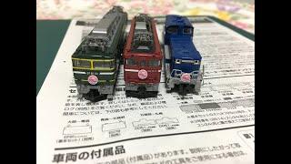 永遠のトワイライトエクスプレス 3種類の機関車とともに鉄道ジオラマ淡海線を走行