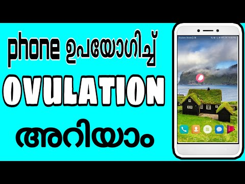 Ovulation malayalam /ovulation calculator