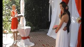 Выездная регистрация брака!
