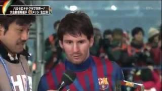 Lionel Messi gets a huge key in Japan