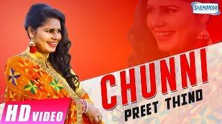 Chunni   Preet Thind   New Punjabi Songs 2017   Live   Shemaroo Punjabi