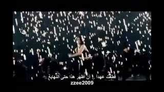 ترجمة أغنية ريانا و جاي زي مظلة Rihanna ft Jay Z - Umbrella