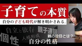 2018年9月22日23日大阪イベント http://nondualitysession.com/osaka2018/
