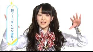 1/48 佐藤 亜美菜_AKB48.avi