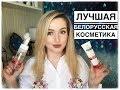 Лучшая белорусская косметика. крем для век MEZO