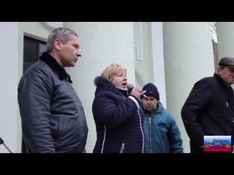 знакомства донецкая область харцызск
