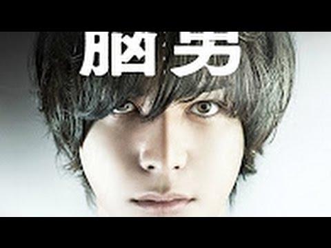 فلم الغموض والخيال العلمي اليابانى الرجل النابغة مترجم ✔✔✔ motarjam