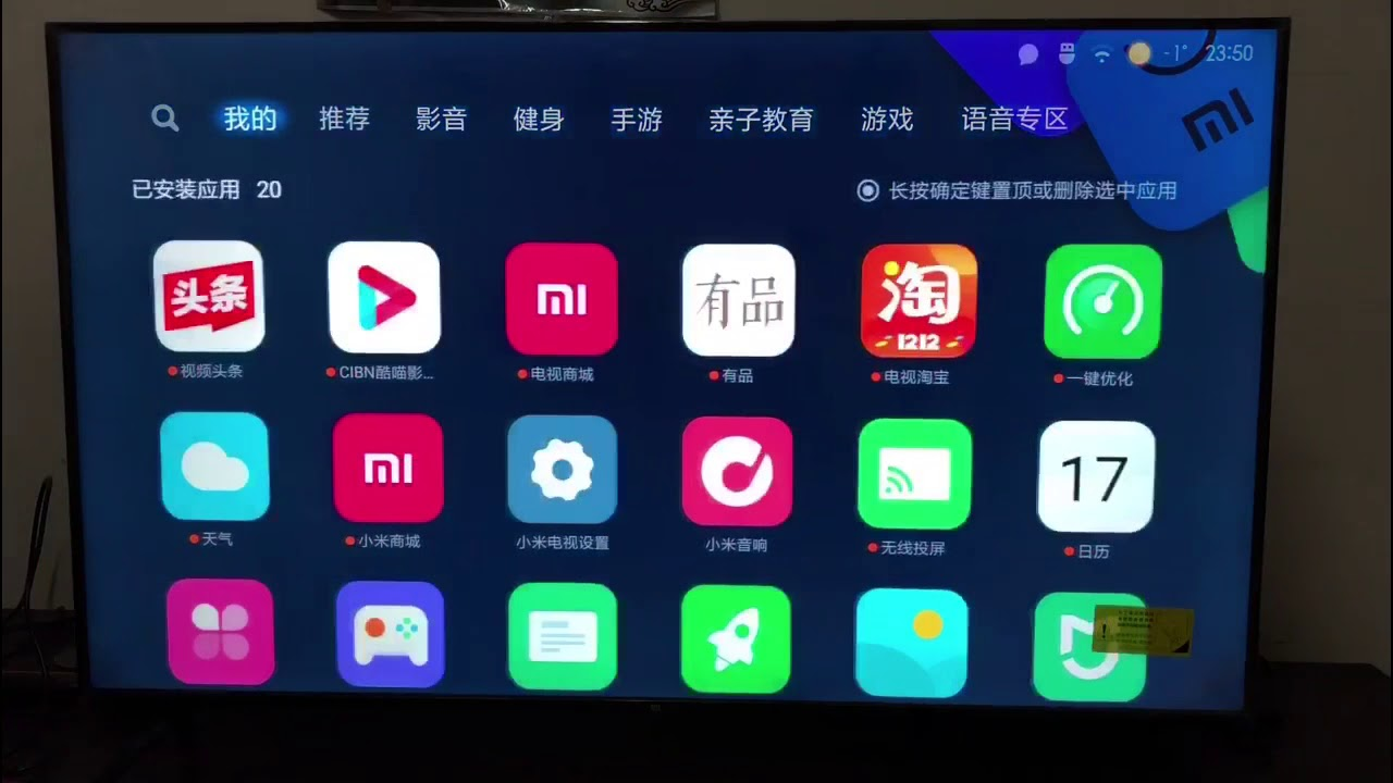Image result for XIAOMI MI TV 4C 50 INCH 4K HDR MODEL