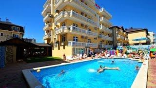 видео Ретро — гостевой дом в Витязево, отзывы туристов, цены, фото, контакты