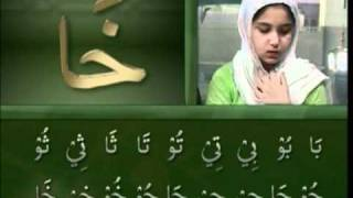 Yassarnal Quran Lesson #35 - Learn to Read & Recite Holy Quran - Islam Ahmadiyyat (Urdu)