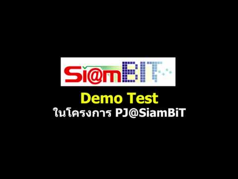 Demo Test PJ@SiamBiT by AnonDev