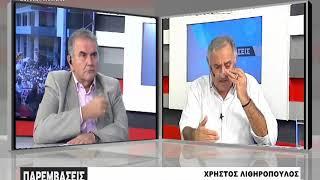 Παρεμβάσεις STAR Β. Ελλάδος 14 Σεπτεμβρίου 2018