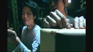 SP THE MOTION PICTURE 革命篇 2011年3月12日ロードショー 公開が待ちき...