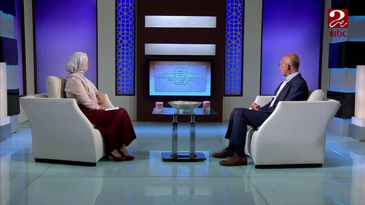 الرجيم الأسبوعي من د. محمد أبو الغيط