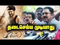 TTV Dinakaran Says Mersal Became A Hit Because Of Tamilisai And H Raja | Thalapathy Mersal Issue