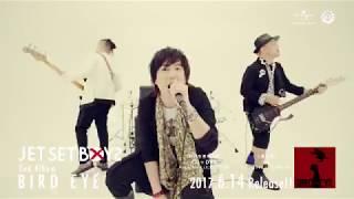 """高橋まこと(ex:BOØWY)が最後に選んだステージ、それが""""バンド・JET SE..."""
