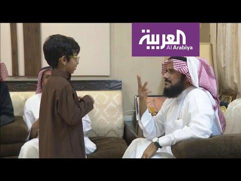 عائلة سعودية يتحدث جميع أفرادها بلغة الإشارة  - نشر قبل 2 ساعة