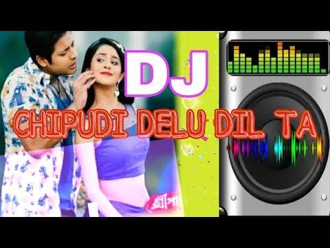 CHIPUDI DELU DIL TA DJ SONG || ODIYA LATEST DJ SONG || BABUSAN NEW SONG