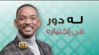 فيلم بلال ( معلومات ) ET بالعربي