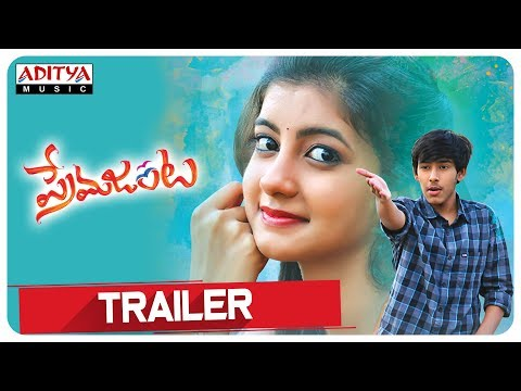 Premajanta Trailer || Ram Praneeth, Sumaya || NikhileshThogari