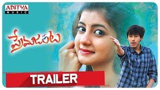 Premajanta Trailer Ram Praneeth Sumaya NikhileshThogari