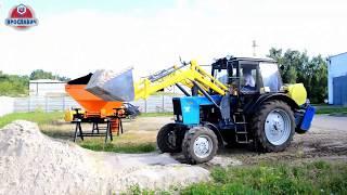 Погрузчик ПНУ-800 на трактор МТЗ