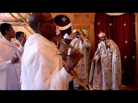 Ethiopian Orthodox 2010/2017 Hidar Zion Mariam @ St. Mary WeGabriel Church Winnipeg, Canada #1
