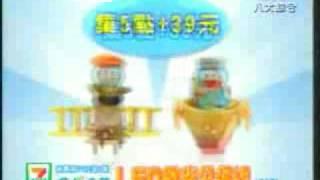 統一超商-哆啦ㄟ夢列車篇