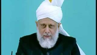 Friday Sermon : 11th September 2009 - Part 4 (Urdu)