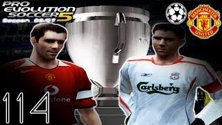 PES 5 Master League - vs Manchester United (N) [Champions League Final] - Part 114