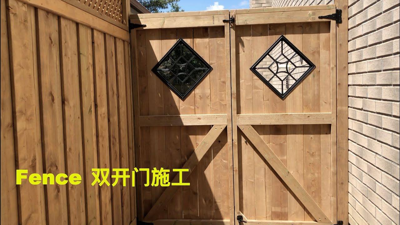 Fence双开门安装过程
