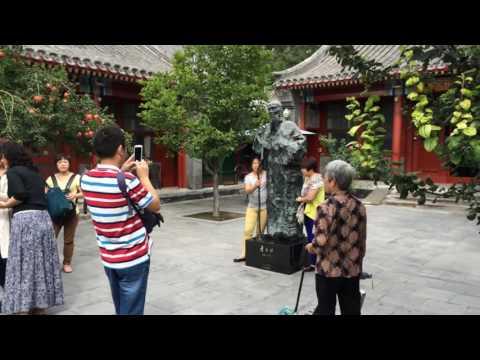 Qi Baishi Memorial Museum - Beijing - China (1 last)