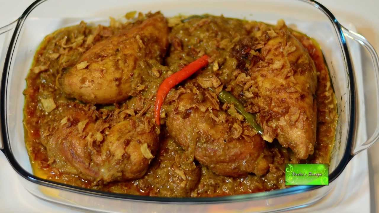 Bangladeshi chicken roast biye barir roast recipe eid special bangladeshi chicken roast biye barir roast recipe eid special youtube forumfinder Choice Image