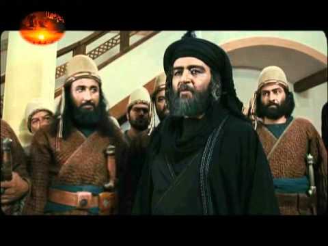 HZ. HÜSEYN'İN (A.S) FEDAİSİ MUHTAR SEGAFİ (MUHTAR NAMEH )MUXTARNAME 33-34 BÖLÜM TAM.