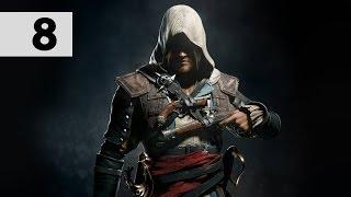 Прохождение Assassin's Creed 4: Black Flag (Чёрный флаг) — Часть 8: Охота на острове Абако