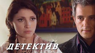 НАПРЯЖЕННЫЙ ДЕТЕКТИВ ПО БЕСТСЕЛЛЕРУ - Шантаж - Русский детектив - Премьера HD