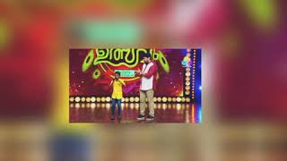 Tharaka pennale whatsapp status video malayalam കിടിലൻ നാടൻപാട്ട് | Comedy Utsavam | Viral Cuts