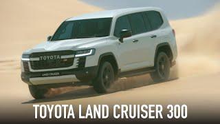 Презентация Toyota Land Cruiser 300 с Wylsacom - 9 июня в 20:00