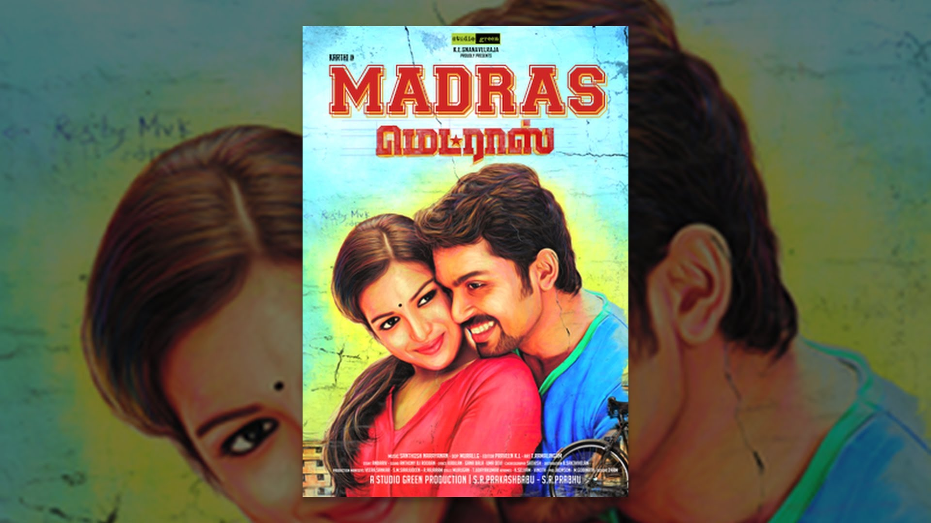 Download Madras