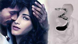 Nee Paata Madhuram Lyrical    3 Movie    Shreya Ghoshal, Roop Kumar Rathod    Anirudh RaviChandran.