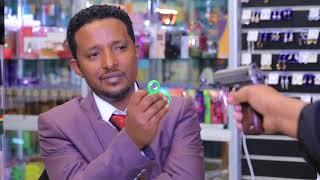 Meleket Drama - Part 98 (Ethiopian Drama)