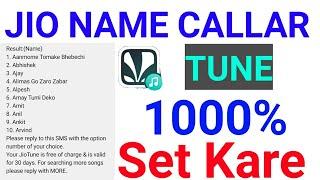 Download Name Jio Caller tune Kaise lagayein how to set name
