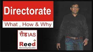 directorate vs secretariat│power of directorate│secretariat in india│what is central secretariat