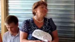 Поздравление от Бабушки